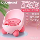 兒童坐便器男寶寶馬桶坐便器兒童寶寶座便器女寶寶馬桶 FX1857 【毛菇小象】