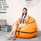 充氣沙發籃球沙發/足球充氣沙發單人凳懶人椅子創意沙發 XW3475【雅居屋】