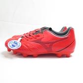 MIZUNO REBULA CUP SELECT 男款 足球釘鞋 3E寬楦 P1GA207560 紅【iSport愛運動】