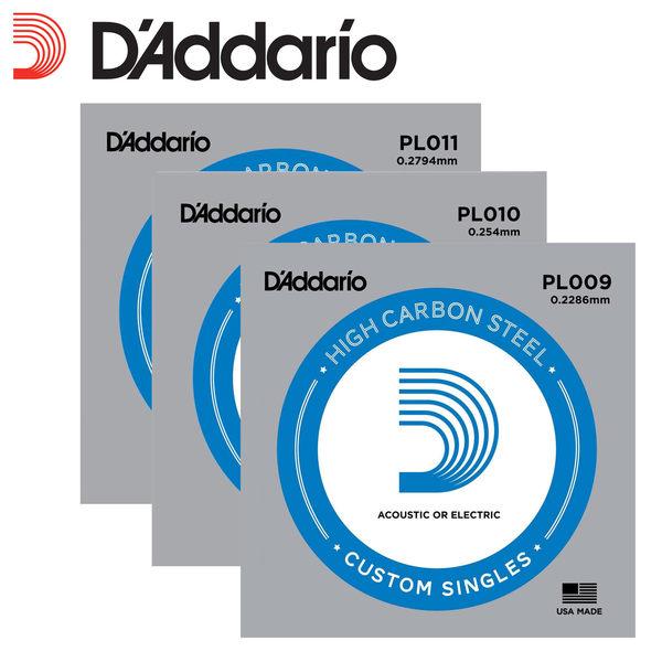 小叮噹的店 D'Addario 吉他弦 零弦 PL009/PL010/PL011/PL013/PL014
