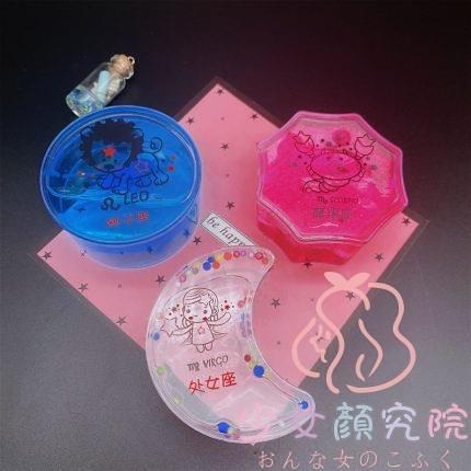 十二星座起泡膠兒童水晶泥安全透明魔法禮盒裝生日禮物12星座超輕黏土【少女顏究院】