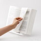 閱讀架書架可伸縮書立架讀書架收納學生夾書器簡易看書神器閱讀架 POLY GIRL