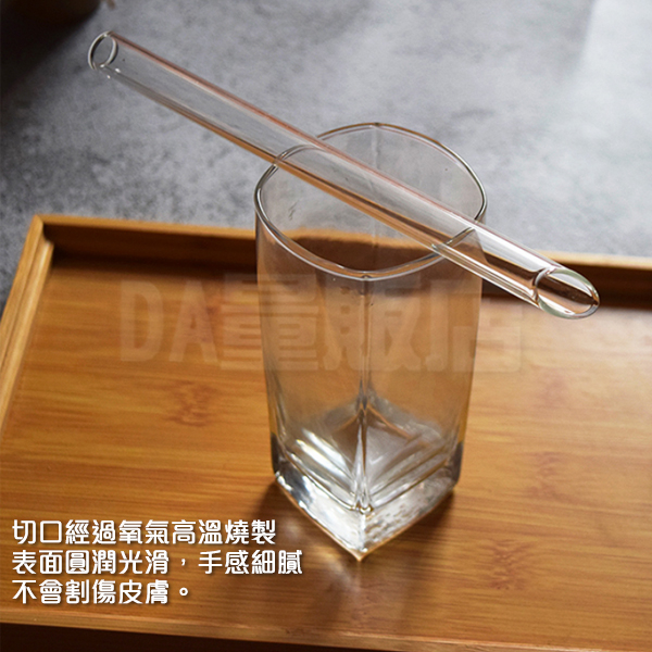 斜口玻璃吸管【四件組】環保吸管 玻璃吸管 孔徑8/14mm 附吸管刷 小麥收納盒
