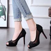 韓版時尚魚口鞋防水臺性感跟鞋百搭學生氣質女鞋