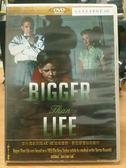 挖寶二手片-F07-032-正版DVD*電影【比生命更重要的事】-詹姆士梅森*芭芭拉露西