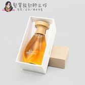 立坽『免沖頭皮調理』歐萊德公司貨 O right 咖啡因養髮液50ml HS05