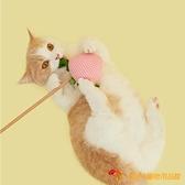 逗貓棒貓咪玩具耐咬小貓幼貓磨牙解悶啃咬【小獅子】
