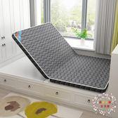 榻榻米床墊子椰棕定制尺寸折疊偏硬1.5m1.8m床臥室塌塌米訂做家用