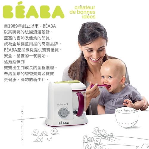 【奇哥】BEABA 寶寶矽膠軟湯匙(顏色任選)