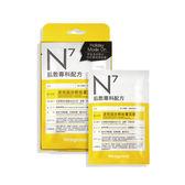 霓淨思N7渡假超放鬆能量面膜4片【寶雅】霓淨思 面膜 N7