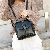 後背包女新款潮韓版大容量單肩手提包軟皮復古鉚釘兩用斜背包 居家物语