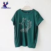 American Bluedeer-花叢小鹿上衣 (魅力價)