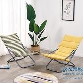 折疊椅 簡易折疊椅可調節午休懶人椅辦公室午睡椅家用陽臺戶外休閒躺椅【八折搶購】