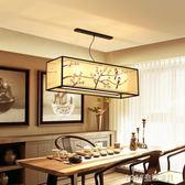 吊燈簡約大氣中版風鐵藝客廳吧台燈長方形中式燈具 1995生活雜貨igo