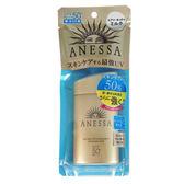 SHISEIDO資生堂  ANESSA安耐曬 金鑽高效防曬露 60ML【UR8D】