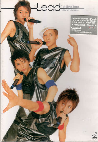 Lead 2004首度巡迴演唱會 BRAND NEW ERA 最終日VCD 中土居宏宜谷