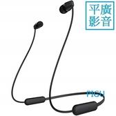 平廣 送收納袋 SONY WI-C200 黑色 藍芽耳機 台灣公司貨保1年 耳道式 一般型