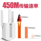 TP-LINK信號放大器WiFi增強器接收擴大無線網絡中繼wife  玫瑰