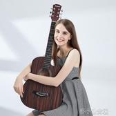 卡摩邇初學者民謠木吉他38寸41寸自學成人男女學生入門吉它樂器琴 洛小仙女鞋