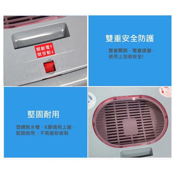 勳風 10公斤沖脫雙用脫水機 HF-979~台灣製