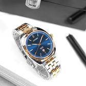 CITIZEN 星辰表 / BI5096-53L / 簡約時尚 礦石強化玻璃 日期 日本機芯 不鏽鋼手錶 藍x鍍玫瑰金 42mm