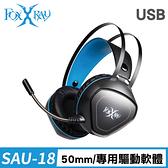 FOXXRAY 狐鐳 FXR-SAU-18 音振響狐USB電競耳機麥克風 [富廉網]