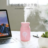 usb加濕器充電迷你便攜家用靜音車載空氣噴霧臥室小型辦公室桌面 生日禮物