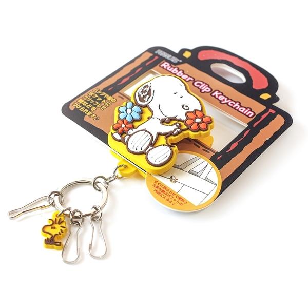 耀您館|SK JAPAN史努比SNOOPY糊塗塌客夾式鑰匙圈14043(夾包包吊飾)PEANUTS史奴比