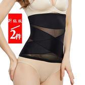 2件收腹帶冰絲束腰綁帶產婦美體塑身衣燃脂減肚子薄款不捲邊