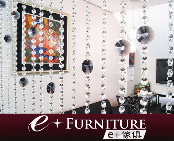 『 e+傢俱 』CB4~水晶玻璃珠簾/門簾/窗簾/隔間簾/豪宅/下標請至下標區喔(歡迎索取樣本)