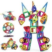 磁力片積木磁性貼片磁力片兒童玩具拼裝益智