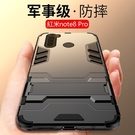 XIAOMI 紅米Note8 Pro 手機殼 防摔 小米 紅米 note8 保護套 全包 支架 手機套 內軟殼 外硬殼 鋼鐵人