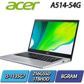 ACER Aspire 5 A515-56G-53CS 筆記型電腦 - 黑