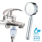 韓國熱銷 WATERHUHU水呼呼 三段增壓小分子美肌過濾組(WH258金銀雙星花灑+透明PP高密度濾棉過濾器)