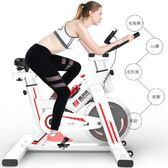 龍動感單車超靜音健身車家用室內健身器材腳踏運動自行車  igo 晴光小語