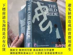 二手書博民逛書店the罕見child bride 簽名 6356謝和賡簽名的Th