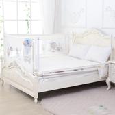 床圍欄寶寶防摔防護欄嬰兒童垂直升降 床護欄大床1.8-2米床邊擋板