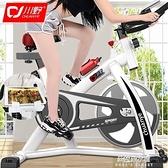 動感單車川野動感單車自行車家用健身車女性室內機器帶音樂健身房器材 朵拉朵