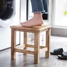 板凳 矮凳家用時尚創意實木小凳子經濟型客廳小板凳簡約臥室方凳小凳子YXS 優家小鋪
