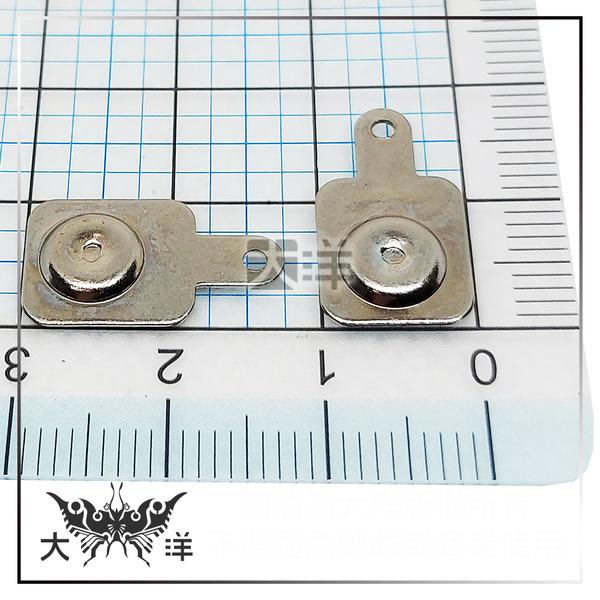◤大洋國際電子◢ 3號電池焊片 (正極10入) 1498E 電池焊片 電池彈簧片 電池盒彈簧片