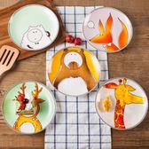 牛排西餐盤子陶瓷餐具可愛兒童創意