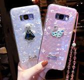 三星 Note 8 手機殼 韓國 可愛 小熊 天鵝 兔子 保護套 時尚 貝殼紋 全包 軟殼 水鑽 保護殼