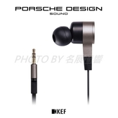英國 KEF&PORSCHE 聯名設計 MOTION ONE 防水藍牙耳機~商務人士必備