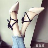 高跟鞋 高跟女涼鞋細跟小清新女鞋夏新款淺口尖頭鞋子韓版百搭單鞋 QQ4825『優童屋』