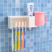 日本KM創意牙刷架擠牙膏器漱口杯牙杯架子衛生間壁掛黏貼式置物架