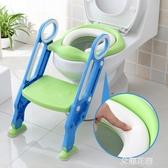 兒童坐便器馬桶梯椅女寶寶小孩男孩廁所馬桶架蓋嬰兒座墊圈樓梯式QM『艾麗花園』