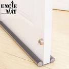 防風防塵門縫條【H0290】可隨意裁剪 門縫擋 門縫條 防蚊蟲 防灰塵 門擋 門底密封條