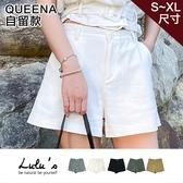 LULUS【A04200093】Y自訂款素面斜紋短褲S-XL-5色