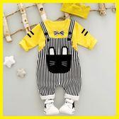 新年大促男寶寶春裝背帶褲套裝0一1歲2嬰兒童裝6-12個月洋氣潮女3周歲衣服 森活雜貨