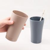 3個裝日系簡約情侶漱口杯磨砂塑料牙刷杯子家用刷牙杯口杯洗漱杯